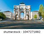 munich  bavaria  germany | Shutterstock . vector #1047271882