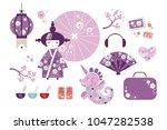 set of japanese girl  kokeshi... | Shutterstock .eps vector #1047282538