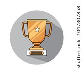 cup icon. flat design... | Shutterstock .eps vector #1047307858