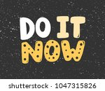 do it now banner. typography... | Shutterstock .eps vector #1047315826