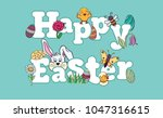 hand drawn colorful cute happy... | Shutterstock .eps vector #1047316615