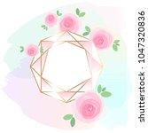 pastel colors brush strokes ...   Shutterstock .eps vector #1047320836