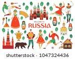 russia. russian folk art.... | Shutterstock .eps vector #1047324436