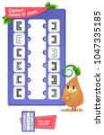 educational game for kids and... | Shutterstock .eps vector #1047335185