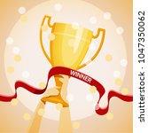 hands holding the winner's cup | Shutterstock .eps vector #1047350062