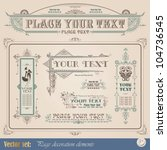 vintage frame  ornament and... | Shutterstock .eps vector #104736545