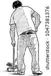 sketch of a street sweeper | Shutterstock .eps vector #1047381376