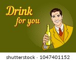 friendly smiling man in a suit... | Shutterstock .eps vector #1047401152