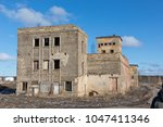 old  abandoned cellulose... | Shutterstock . vector #1047411346