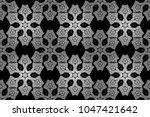 raster seamless pattern with... | Shutterstock . vector #1047421642