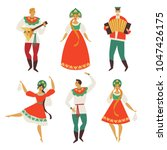 russian folk costume. isolated... | Shutterstock .eps vector #1047426175