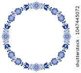 scandinavian folk art floral... | Shutterstock .eps vector #1047445072
