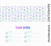 teamwork concept with thin line ... | Shutterstock .eps vector #1047456496