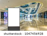 light box with luxury shopping... | Shutterstock . vector #1047456928