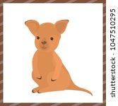 vector flat illustration. cute... | Shutterstock .eps vector #1047510295