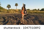 beautiful young blonde woman on ... | Shutterstock . vector #1047510892