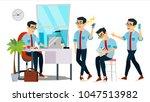 business man character. working ... | Shutterstock . vector #1047513982