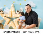 hapiness and beatiful family | Shutterstock . vector #1047528496