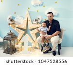 hapiness and beatiful family | Shutterstock . vector #1047528556