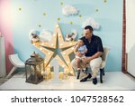 hapiness and beatiful family | Shutterstock . vector #1047528562