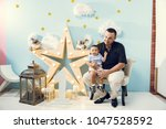 hapiness and beatiful family | Shutterstock . vector #1047528592