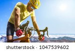 professional road bicycle racer ... | Shutterstock . vector #1047539602