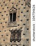 Salamanca Casa de las Conchas - stock photo