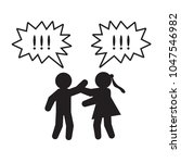 couple arguing vector icon. ... | Shutterstock .eps vector #1047546982