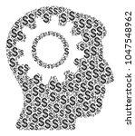 intellect gear composition of... | Shutterstock . vector #1047548962
