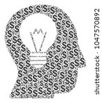 intellect bulb composition of... | Shutterstock . vector #1047570892