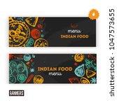 indian food menu background... | Shutterstock .eps vector #1047573655
