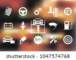 vector white car wash icon set | Shutterstock .eps vector #1047574768