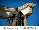 a monument to alexander ii... | Shutterstock . vector #1047586555