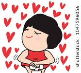 girl hand pumping hearts.... | Shutterstock .eps vector #1047596056