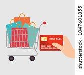 online shopping e commerce... | Shutterstock .eps vector #1047601855