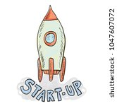 startup technology concept.... | Shutterstock .eps vector #1047607072