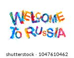 welcome to russia. vector... | Shutterstock .eps vector #1047610462