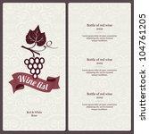 wine list design | Shutterstock .eps vector #104761205