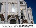 christ redeemer church in... | Shutterstock . vector #1047620872