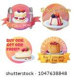 set of berry dessert labels ... | Shutterstock .eps vector #1047638848