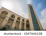 ibn badis central mosque of... | Shutterstock . vector #1047646138