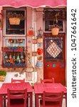 cunda island  balikesir  turkey ...   Shutterstock . vector #1047661642