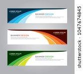 abstract modern banner... | Shutterstock .eps vector #1047674845