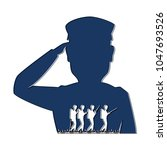 silhouette of soldier saluting | Shutterstock .eps vector #1047693526