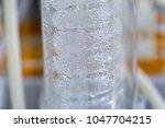 equipment for analyze  protein... | Shutterstock . vector #1047704215