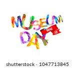 international museum day. may... | Shutterstock .eps vector #1047713845