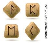 Runes Engraved On Stone. Set...