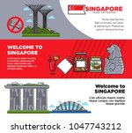 welcome to singapore... | Shutterstock .eps vector #1047743212