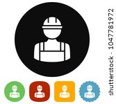 workman vector icon | Shutterstock .eps vector #1047781972