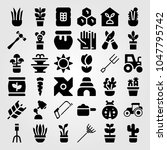 garden icons set. vector... | Shutterstock .eps vector #1047795742